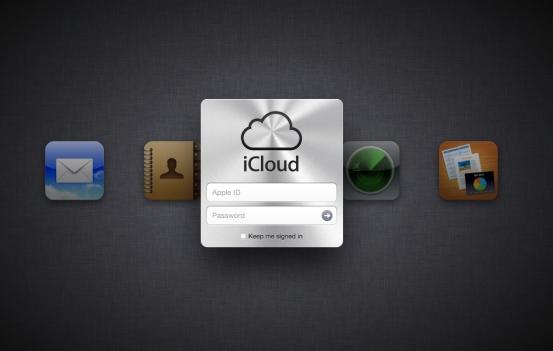 iCloud.com screen shot
