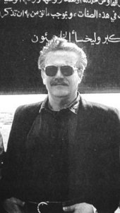 "Gustav ""Gust"" Lascaris Avrakotos (January 14, 1938 – December 1, 2005) CIA Field Case Officer"