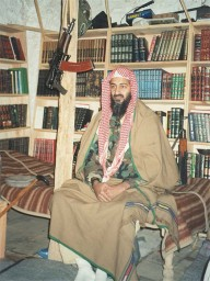 Al-queda founder Osama bin Laden in his Tora Bora compound, image from United States Department of Justice, Southern District of New York